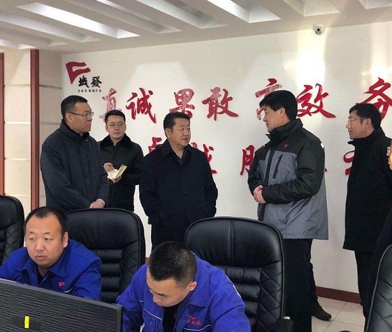 冯玉臻调研城发桥靠供热分公司强调 确保广大群众都能温暖过冬